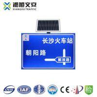太阳能标志牌价格湘旭交安简单安装