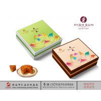 陕西月饼盒 酒店月饼盒