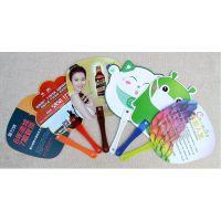 广告扇定做礼品宣传扇定制广告扇子卡通扇团扇制作PP塑料扇定做