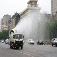 UDOO/优道矿场降尘雾炮_喷雾降尘设备