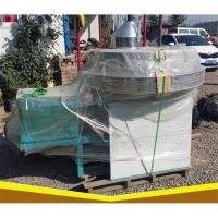 乡镇创业好项目 石磨面粉机 信达新款电动石磨面粉机