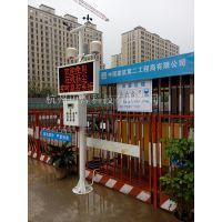 MH-YZ扬尘噪音监测仪器厂家迈煌科技