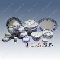 供应景德镇骨瓷餐具批发 陶瓷餐具图片千火陶瓷