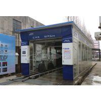 厂家直供新奇特SS-937隧道式加油站全自动电脑洗车机