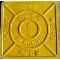 中国石油FRP模压玻璃钢警示砖批发