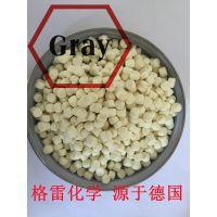 温州格雷低气味促进剂TBzTD-70 代替传统促进剂TMTD-80 用量小 价格便宜