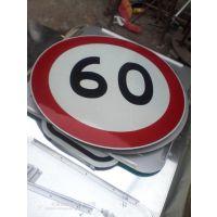 叁兄厂家批发速道路 标志 标牌 指示标牌 价格优惠