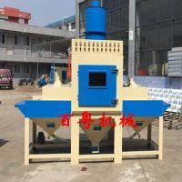 深圳百粤喷砂机厂家自动喷砂机