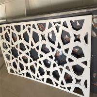 艺术雕刻铝板广告牌-聚酯刻字铝单板广告牌-obd