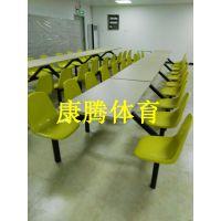 食堂餐桌椅 西餐厅桌椅 饭店桌椅 火锅桌椅 康腾火锅店家具厂家