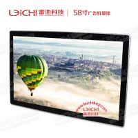 ZYTD厂家直销 58寸网络版壁挂广告机 楼宇广告机大屏幕液晶高清播放器