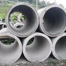 供应重庆沃腾水泥管 路缘石 顶管 钢筋混凝泥土水泥管 球墨铸铁井盖
