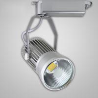 LED轨道灯天花射灯轨道射灯展厅射灯服装店射灯