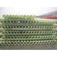 供应优质复合玻璃钢管厂 玻璃钢管价格
