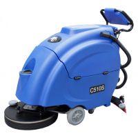 工厂地面油污清洗机C510厂家直销