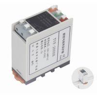 供应纺织电机专用,缺相继电器,相序继电器TVR-2000C AC380V出厂价