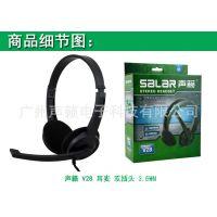 salar/声籁V28 头戴式游戏耳机 厂家直销 全网