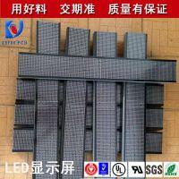 厂家直销 usb电路板 高频电路板加工 led灯电路板加工 UL认证