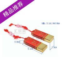 工厂批发:中国红陶瓷U盘 红瓷u盘 1-64g均可定制不同花色和容量