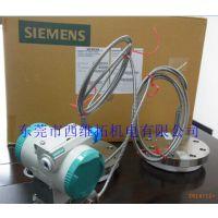 湘潭西门子压力变送器总代理7MF4033-1GA00-2AB1-ZA02