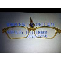 PEI ULTEM塑料 琥珀色透明塑料 广州PEI塑料镜框是什么材料?