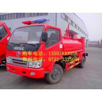 黄梅小池地区小型消防灭火洒水车3吨5吨城市街道专用水车