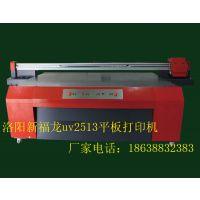 开封uv平板打印机 金属打印机
