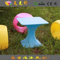 天光彩品牌 儿童培训中心游戏桌 DIY手工桌 休闲小方几 彩色家具