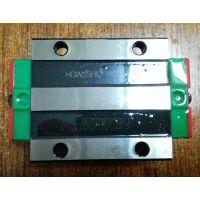 专售正品台湾进口线性导轨 线性导轨HGH15CAZAC环形导轨