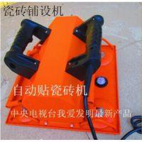 地砖平铺机 瓷砖平铺机 地砖铺设机 贴瓷砖机专利带水泡