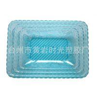 塑料仿瓷盘 长方形彩色塑料托盘 酒店餐厅快餐盘餐具