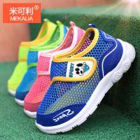 2015 夏季新款儿童网鞋 透气防滑中小童儿童运动鞋 品牌童鞋批发
