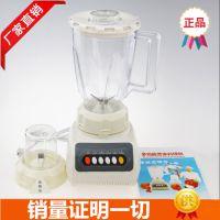 厂家批发多功能家用电动蔬菜水果原汁榨汁机婴儿料理机搅拌机厂家