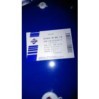 福斯FM Hydraulic Oil 32食品及饮料加工设备液压油
