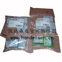 北京汉达森专业销售芬兰恩斯托Ensto KS3.20/U