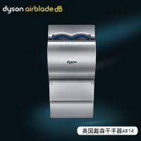 供应戴森V型干手器_烘手器_干手机AB12新概念干手机