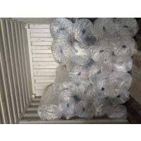 供应集装箱纳米气囊气泡隔热材料厂家直销