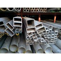 供应外径6-426mm不锈钢流体输送管道 国标不锈钢无缝管
