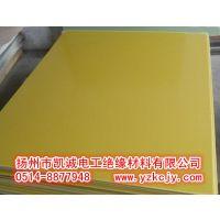 扬州厂家专业生产3240环氧板绝缘板质量可靠价格公道