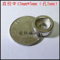 金聚进供应电子磁铁、优质磁铁垫片供应