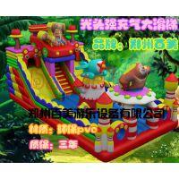 浙江衢州物美价廉熊出没充气城堡广场经营收益很诱人