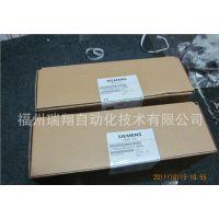西门子 6AV6648-0BC11-3AX0 触摸屏 人机界面 7寸