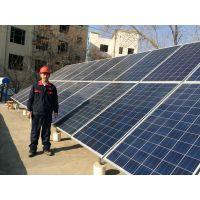 酒泉 嘉峪关 10kw分布式光伏电站 10kw太阳能并网发电设备