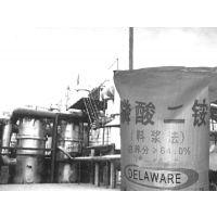 沈阳直供 工业级国标磷酸二铵 价格合理 质量保证