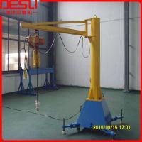 DESU EBZ型0.125T移动式悬臂吊、旋臂吊起重机