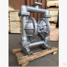 上海中拓铝合金气动隔膜泵十大品牌