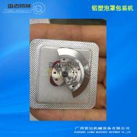 热销小型铝塑泡罩包装机 雷迈包装机价格