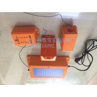 HJQ-45无线楼层呼叫器供应13965115292长沙市、常德市、郴州市、衡阳市、怀化