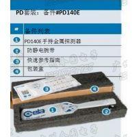 原装进口启亚PD140E手持金属探测器