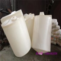 供应广东800L锥底加药箱 搅拌加药桶 尖底塑料水箱